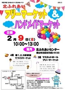 20140118-101815.jpg